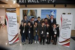 国際教育ネットワーキングフォーラムin韓国
