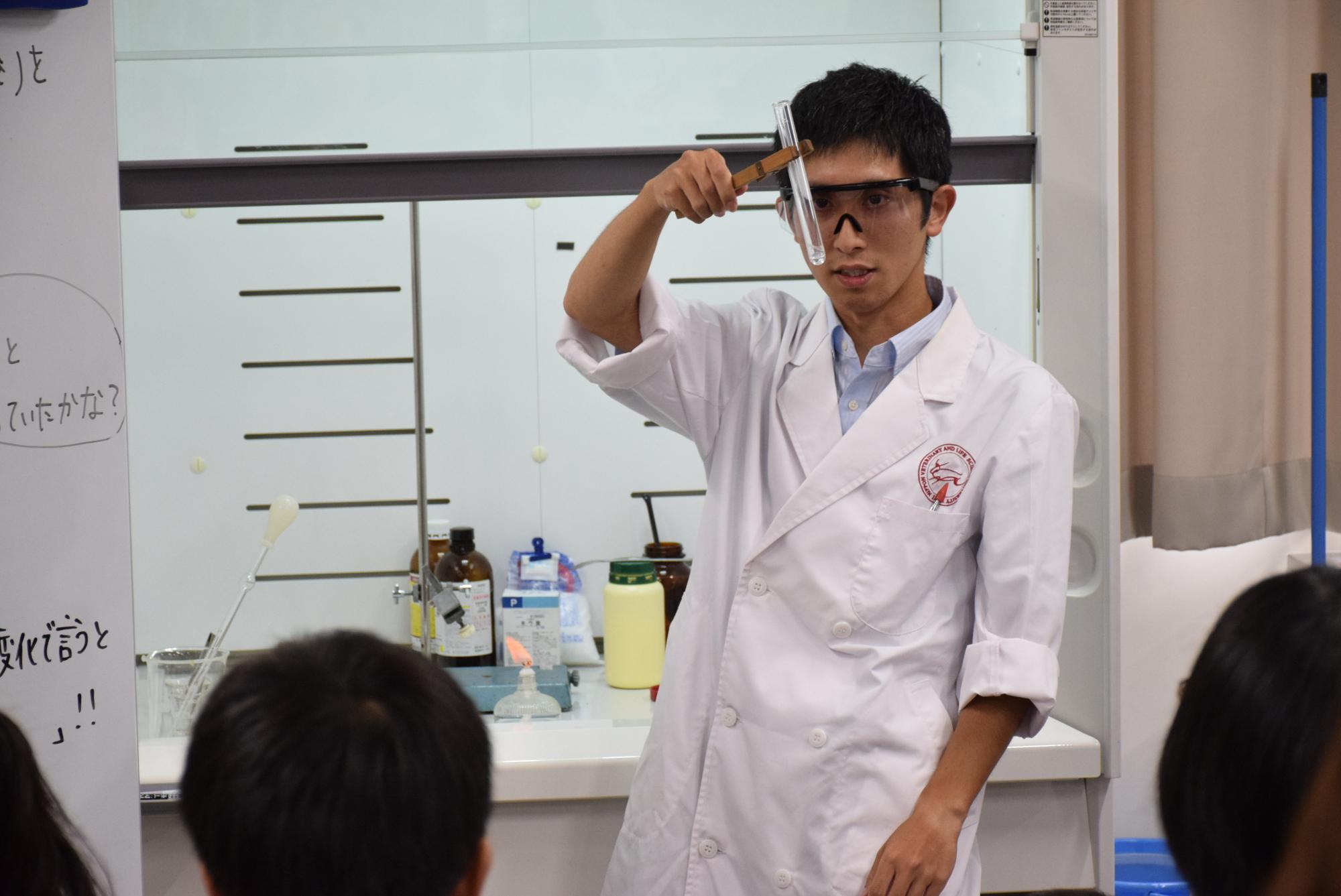 小学生対象 理科実験教室開催