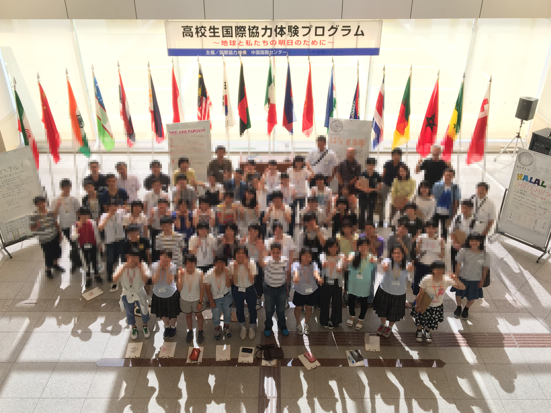 2017 Summer Vacation Students Activity ~ Part1 ~