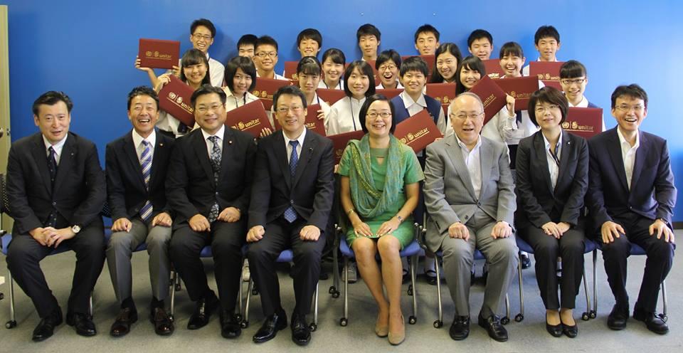 ユニタール青少年大使プログラム