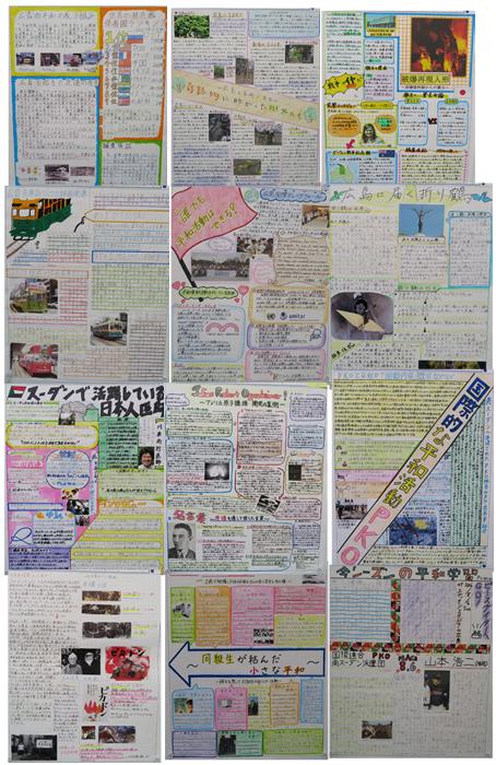 Junior High School Peace Campaign ~Part4~