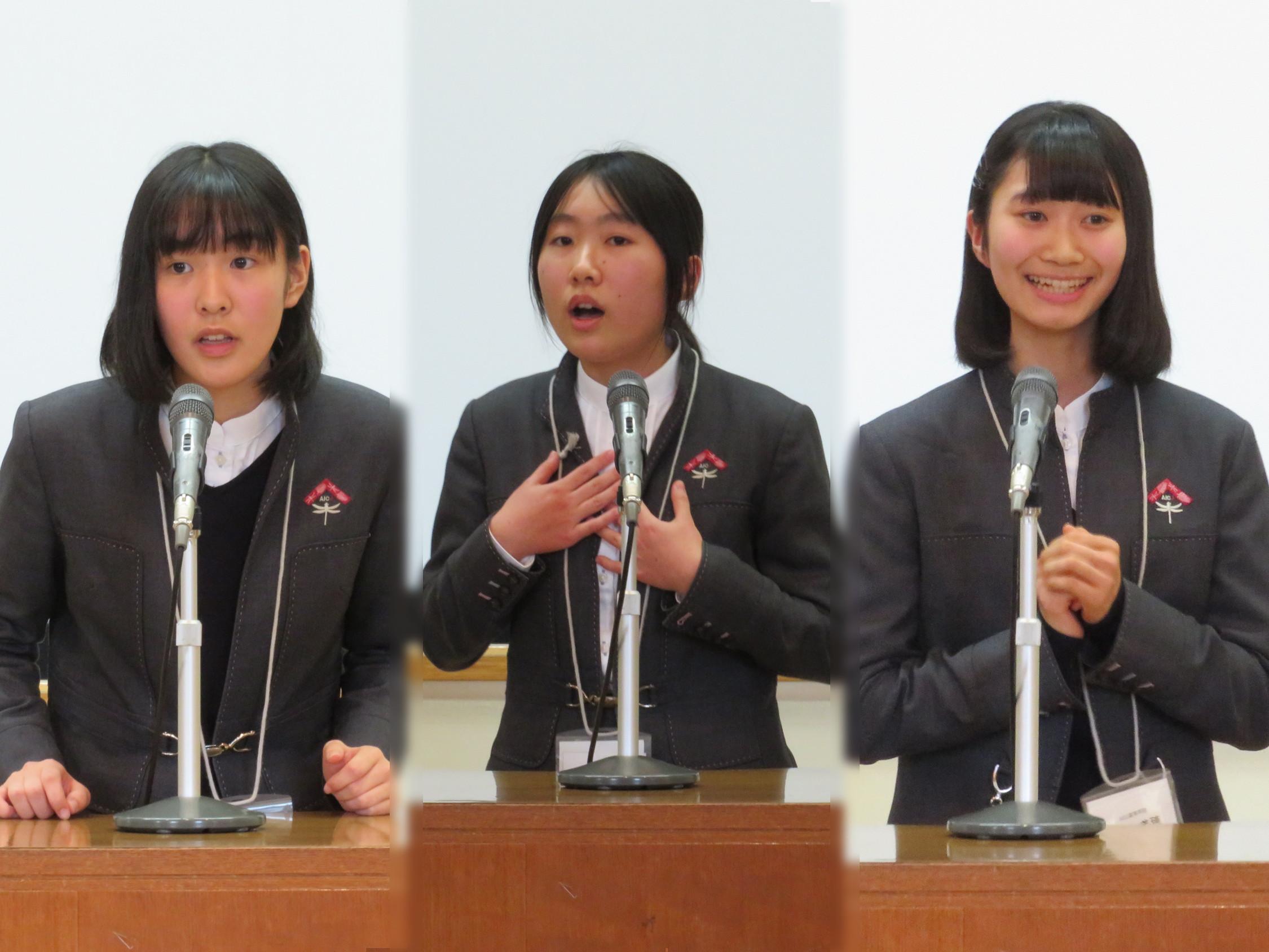 第15回広島県高校生英語スピーチコンテストへ参加