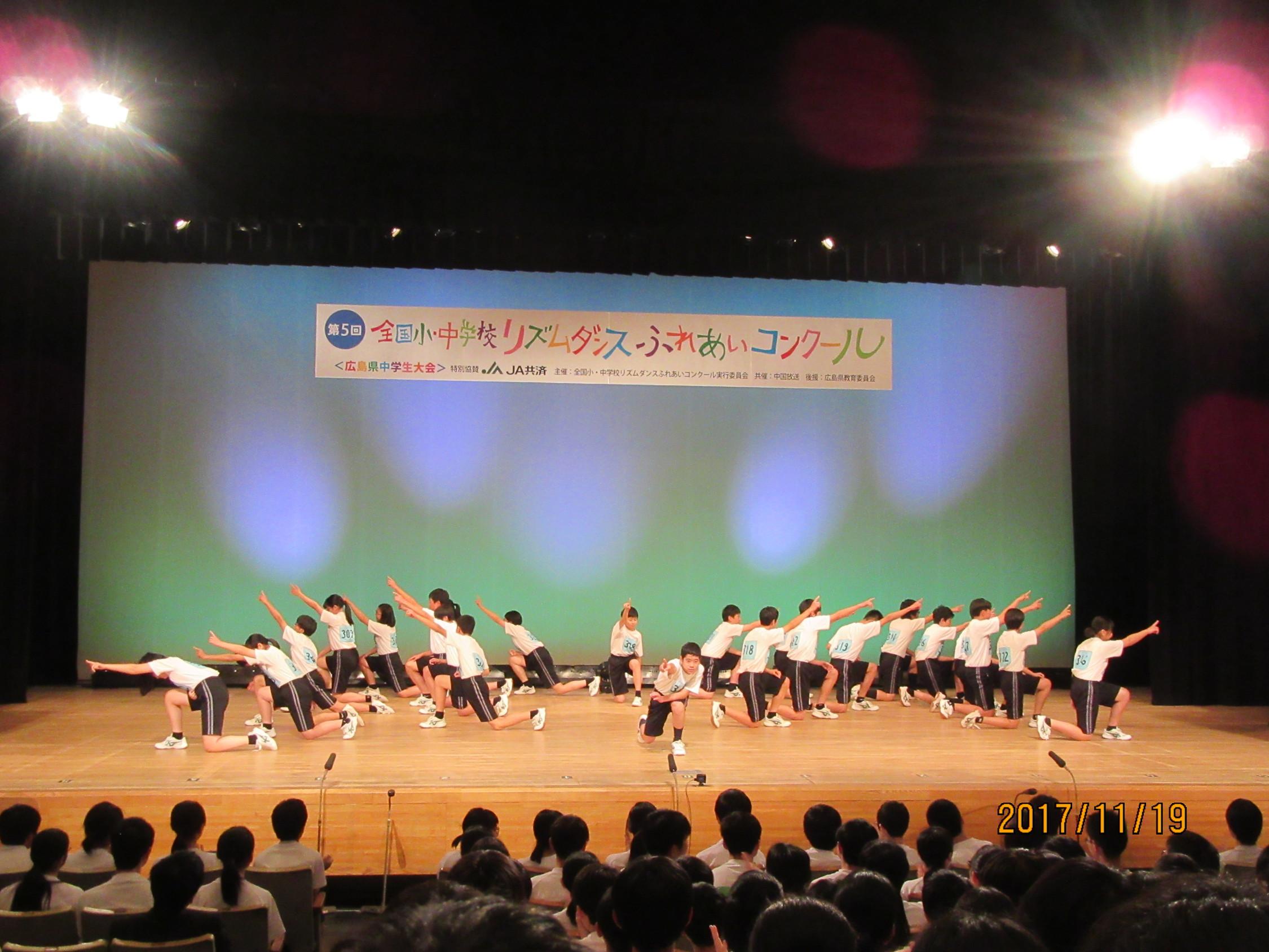 リズムダンスふれあいコンクール広島大会出場~Part2~ 全国大会に進出決定!