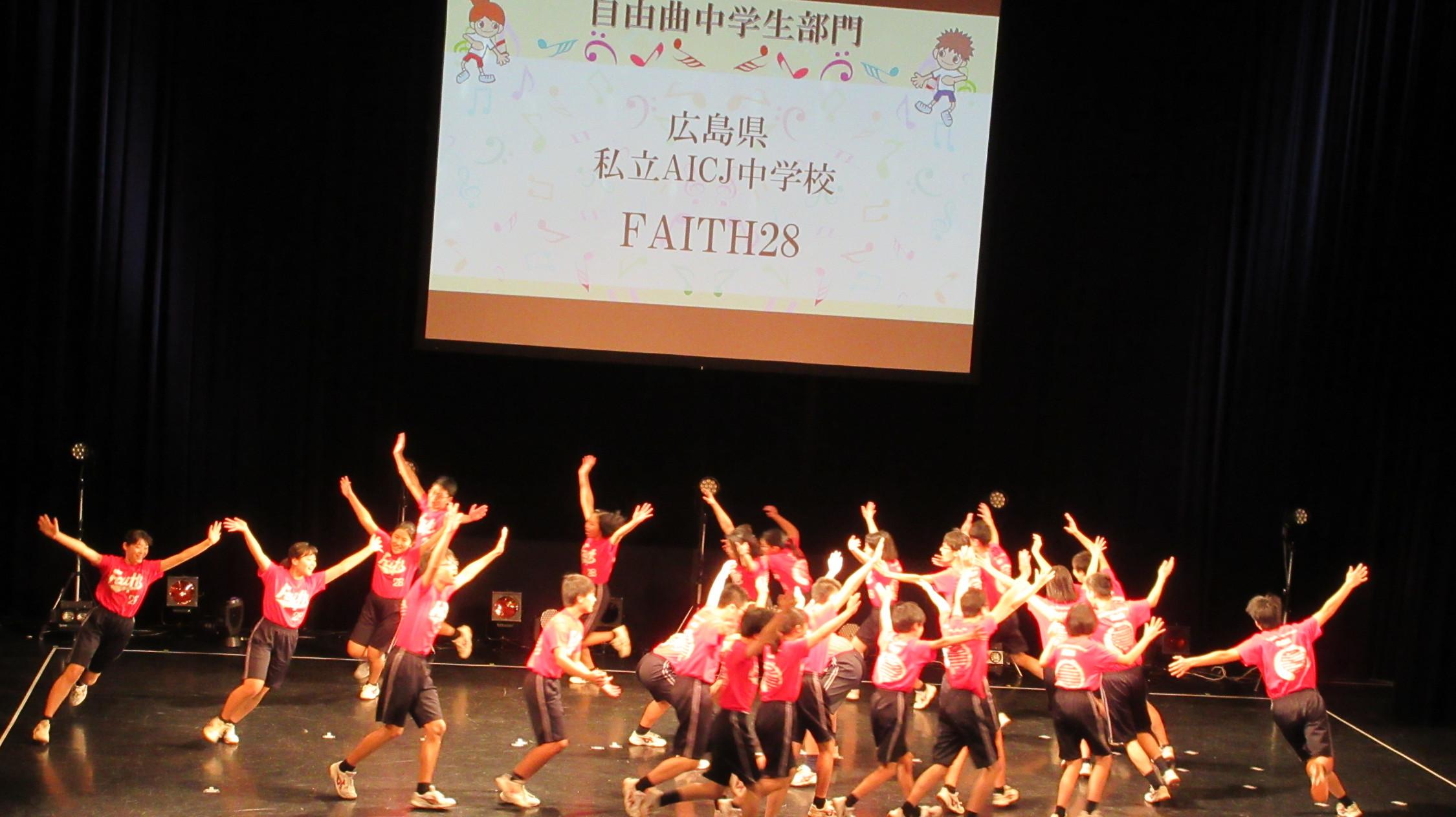 中学リズムダンス全国大会 自由曲部門出場