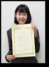 第56回全国高等学校生徒英作文コンテスト優秀賞受賞