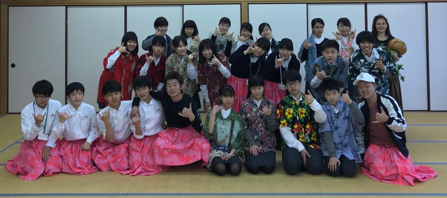 Hiroshima-Hawaii Event ~Part1~