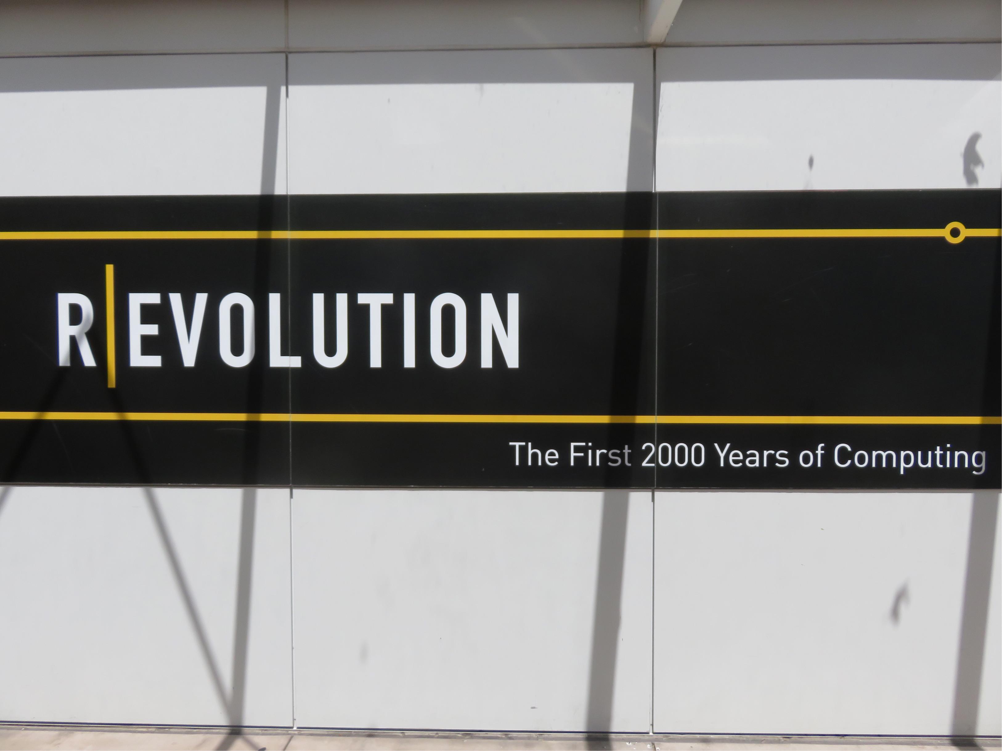 G11修学旅行USA IT企業博物館巡り