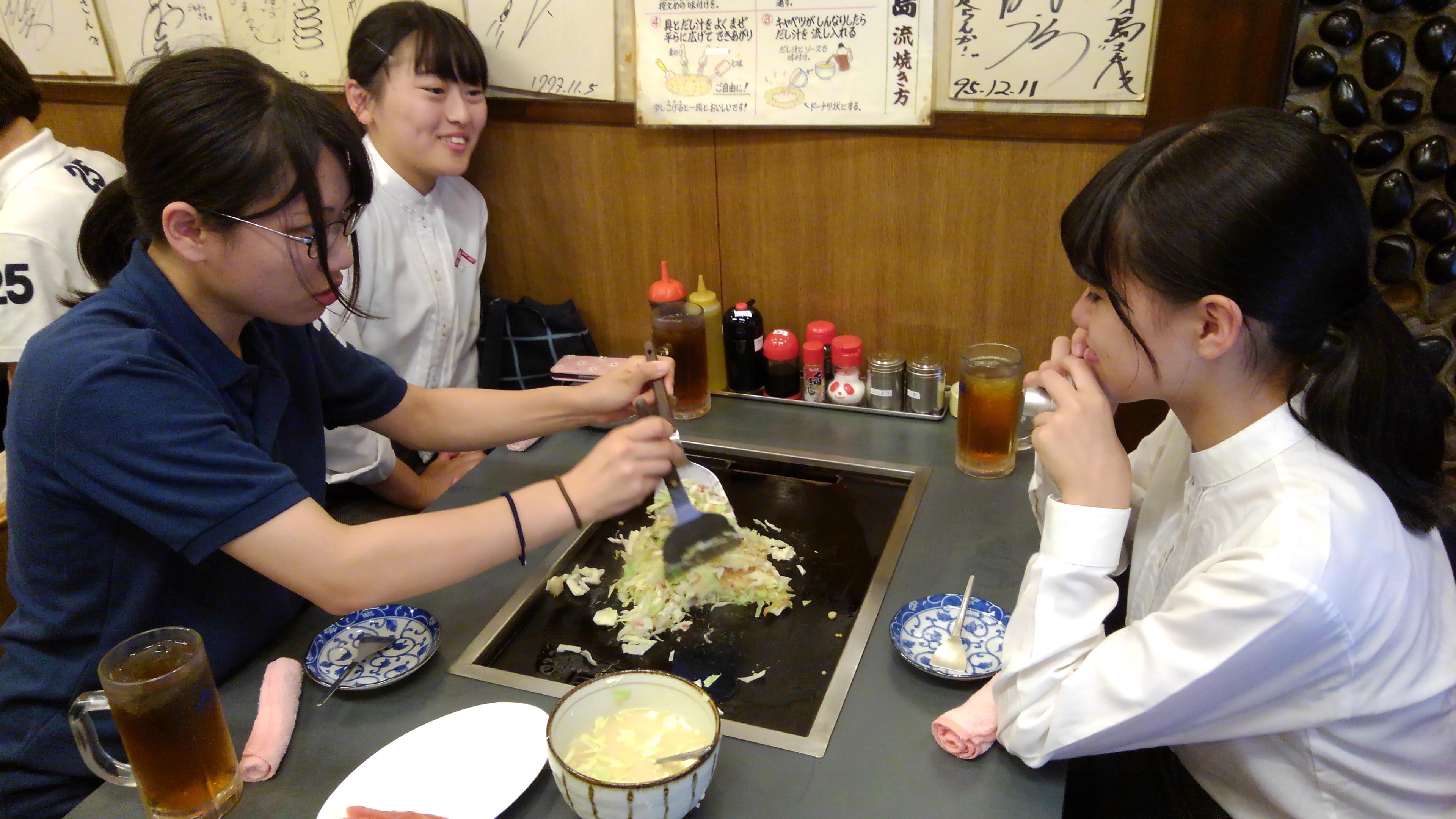 中3修学旅行(東京)広島に向かっています