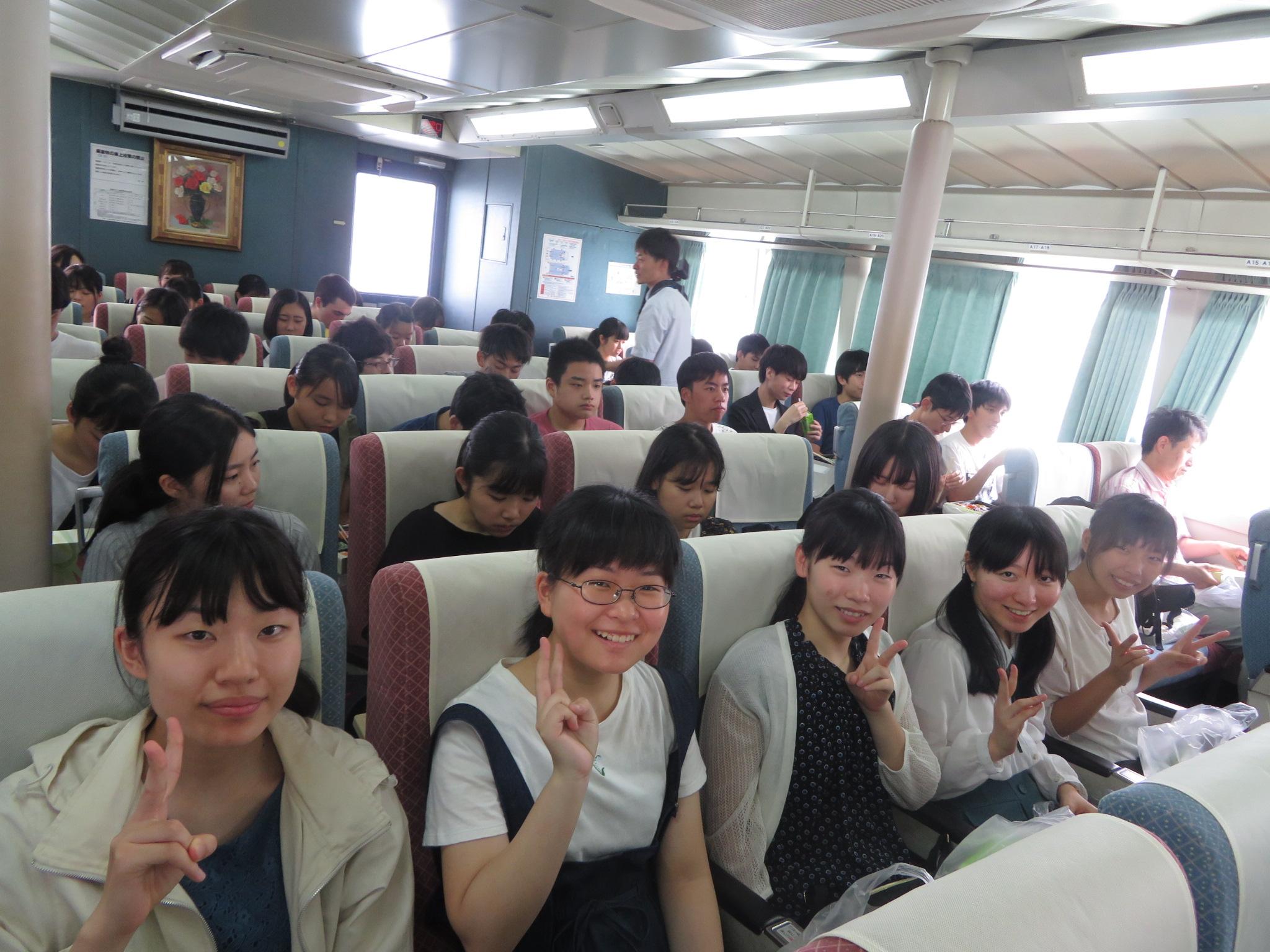 G11修学旅行屋久島 1日目
