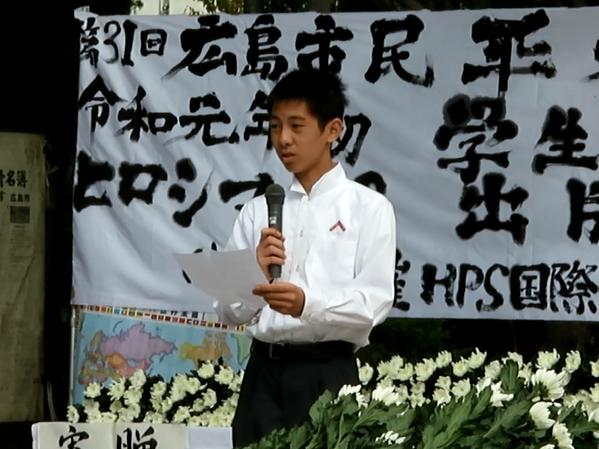 第31回広島市民平和の集いに中2生徒全員が参加