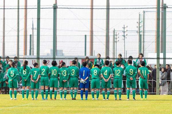 高校女子サッカー全国大会初戦